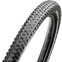 "Maxxis Bike Tyre - Ardent Race - 29 x 2.35"" - Foldable Tubeless Ready 3C EXO"