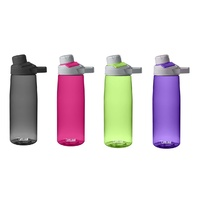 Camelbak Chute Mag 0.6L (20oz) Hydration Drink Bottle - 0.6 Litre Bottle