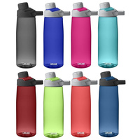 Camelbak Chute Mag 0.75L (25oz) Hydration Drink Bottle - 750ml Bottle