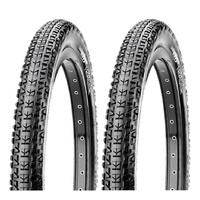 "2x (PAIR) CST Tracer Kids MTB Tyres 20 x 2.125"" - Black Mountain Bike Tires"
