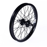 "Academy 16"" Rear Wheel - Black Wheel Only"