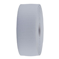BBB Road Bike Bar Tape - GripRibbon Tape - White