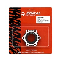 Bengal Bike/Cycling Disc Brake Lock Adaptor - Convert Centrelock To 6 Bolt