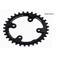BPS Bike/Cycling Chainring - MTB 'Stronglight' 36T - Sram XX1 - 76mm BCD - Black