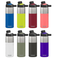 Camelbak Bike/Cycling Bottle - Chute Mag Stainless - 0.6L/600ml - Various Colour